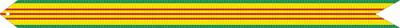 Vietnam Service Guidon & Flag guidon